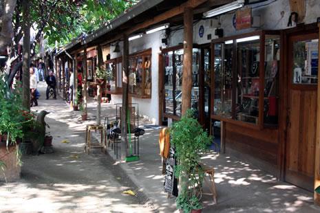 Centro Artesanal Los Dominicos Artisan Market Open